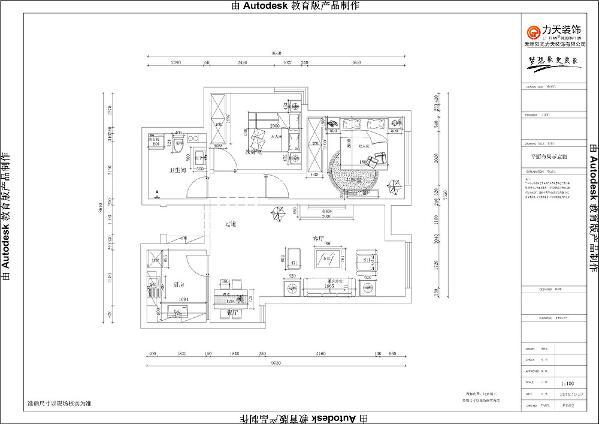 玺岳两室两厅一厨一卫95平户型方正实用,结构紧凑,动静分区明确布局比较合理,客厅宽敞舒适给人的视觉感光方面会显得很有空间感而且与阳台连成一体,通风、采光效果较好;主卧采光通风极佳。
