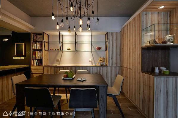 设计师运用风格独特的灯具,让空间视觉有了更显著的焦点。