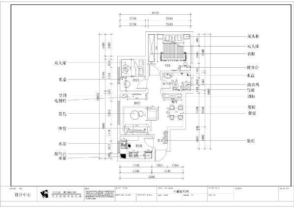 此户型为荣翔园,2室2厅1卫1厨,面积为81㎡。