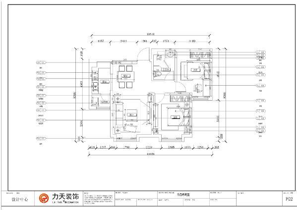 本户型为中冶贤德公馆A户型2室2厅1卫1厨85㎡的户型。