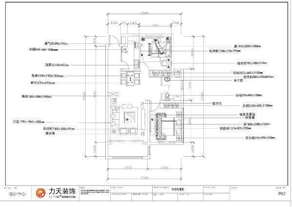 本小区是天津华侨城-沐风A-2室2厅1卫,本户型为101平方米。