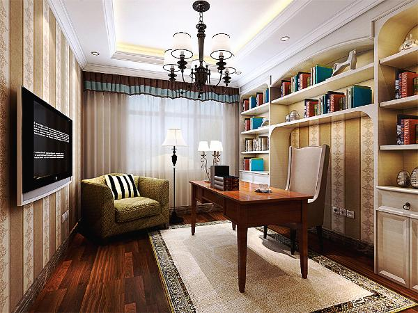 ,书房的设计在选择上采用了户型吊顶以及吊灯的装饰,整个书房的设计体现着安静宁谧的设计。木质的书桌以及木质的地面相互配合,一盏地灯相体现着豪华。