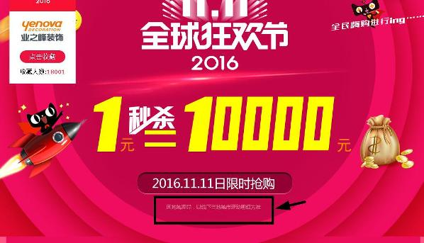 https://yezhifeng.tmall.com/campaign-3742-23.htm?spm=a1z10.3-b-s.w5001-15011124412.11.QJXYNL&scene=taobao_shop 快快复制链接打开看看吧! 详询电话:13453173973