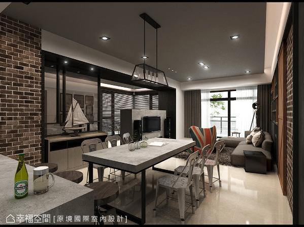 原境国际室内设计藉由家具及灯具的配置,在流畅且开放的空间中,带出工业风的美学况味。 (此为3D合成示意图)