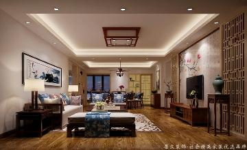 深房传麒山-中式风格-179平米