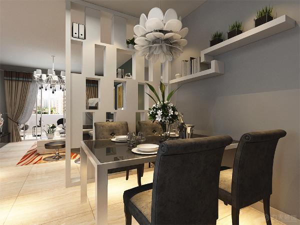 餐厅和客厅之间做了一个镂空的隔断,既有分割的效果,也有保密性的作用,还能放置杂物,是一个不错的选择。