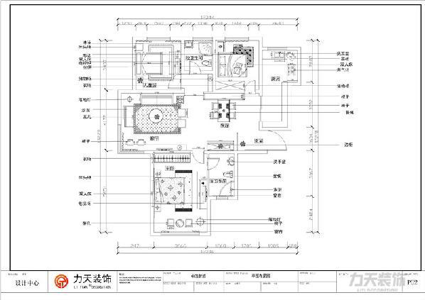 本案为中浩智城一期高层标准层A户型110平米,三室两厅两卫一厨。
