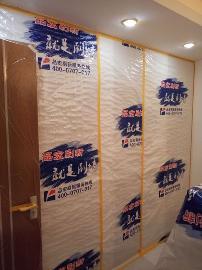 杭州旧房二手房翻新