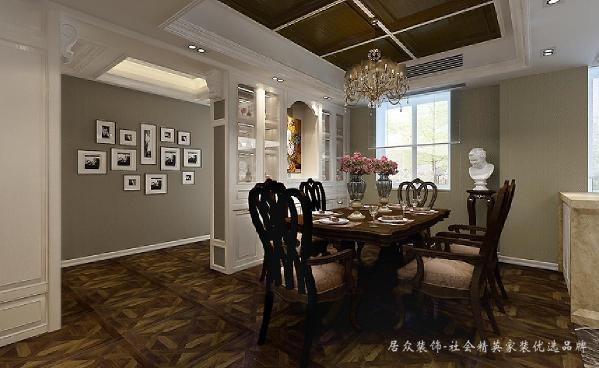 餐厅温馨而美好,照片墙诉说着多年的故事,欢声与笑语,那些永恒的瞬间。