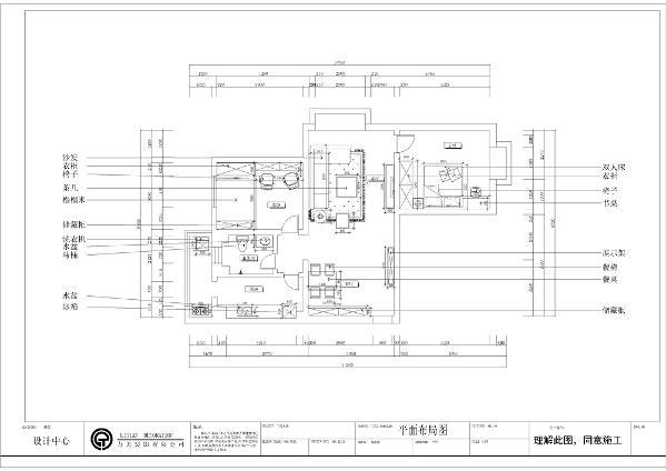 此户型为龙腾花园,2室2厅1卫1厨,面积为96㎡。户型方正,房间布局紧凑,基本没有浪费的地方。