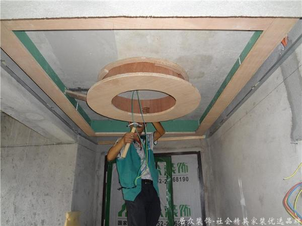 木工阶段,天花吊顶