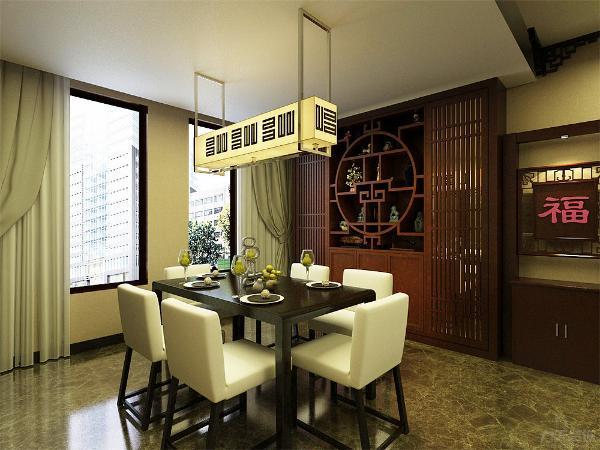 餐厅吊平顶加上中式吊灯与展示柜的搭配,使空间更丰富,整套方案风格统一。