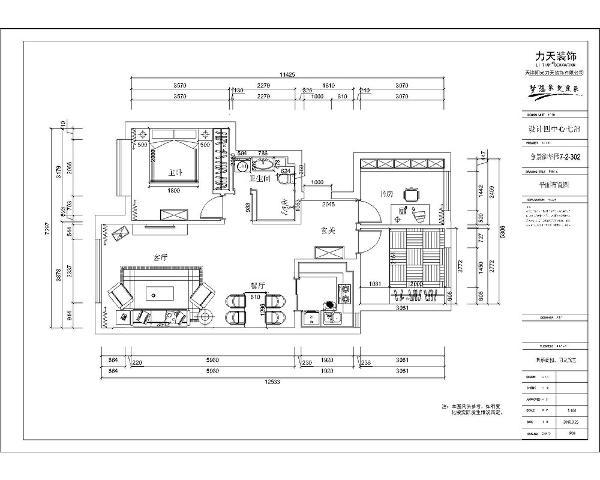 本案户型为合景御华园98平米的一个两室两厅一卫一厨的一个户型南北通透,空气流通和采光效果也还可以,为全明户型,居住舒适度高。本案在不大改的情况下,运用简单大气的装饰手法来尽量让空间最大化的利用。