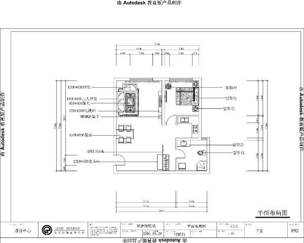 房子的门厅一进门地方空间大,但是利用低,造成了空间浪费。餐厅区域也是一样,空间大但是利用率低,在后期设计时应用心。
