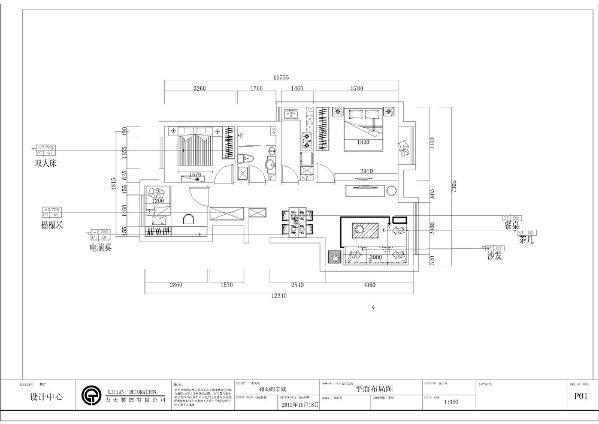 本房型为旭辉御府86平米,整体空间分配合理卫生间厨房面积小。