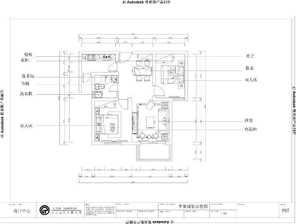 这个户型的餐厅和客厅空间分割比较明显,餐厅面积相对较大可以满足4至6口人的基本用餐需求,而客厅的面积却相对狭小一些,在设计时应该注意。
