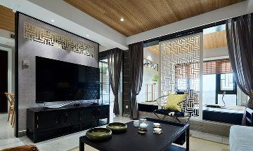 现代典雅 140平新中式雅致3居室