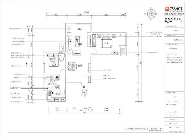 此户型是华城领秀6-1-1704两室两厅一厨一卫107㎡,户型布局规整,功能分区大体合理,整体采光较好,空间的功能性很强,根据房间的合理布局以及面积,定义为美式风格。