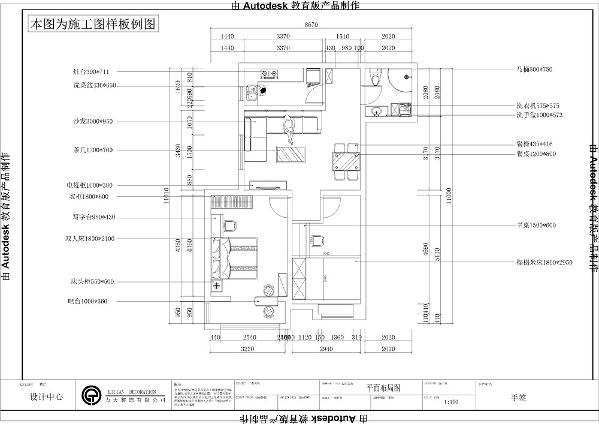 本案是雅静新风尚两室一厅一厨一卫90平米户型,首先入户右手边为厨房面积为5.45平米,方向朝西,采光较好,空间面积比较小,后期设计中应注意如何合理运用空间。