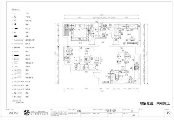 本次的设计风格是现代简约玺岳两室两厅一厨一卫104㎡。