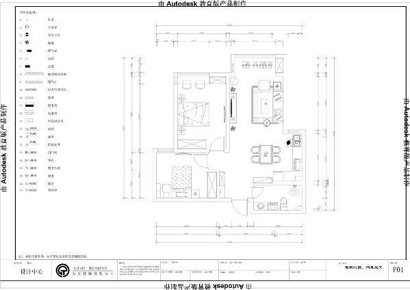 本次的设计风格是现代简约万科金色雅筑两室两厅一厨一卫110㎡。