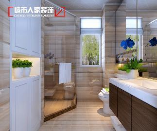 华润·中海·幸福里124平米设计