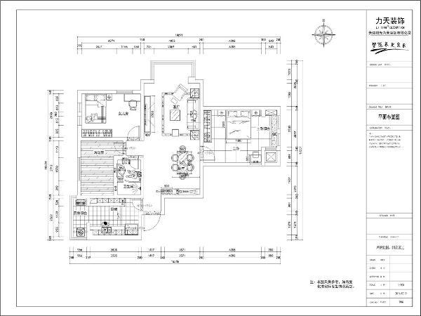 本案为汉沽馨月湾三室两厅一厨一卫130㎡。在平面布局上强调空间的自然融合。