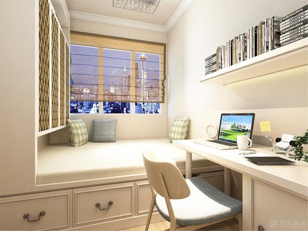 榻榻米书房设计极大的增加了储物的空间,非常美观,让空间得到了最大程度的利用。