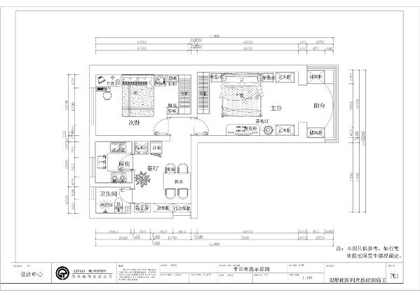 本案为可园里两室一厅一厨一卫58平米户型,本户型采光良好主卧、次卧、客餐厅、都有日光照射,整体布局规整,动线分明。