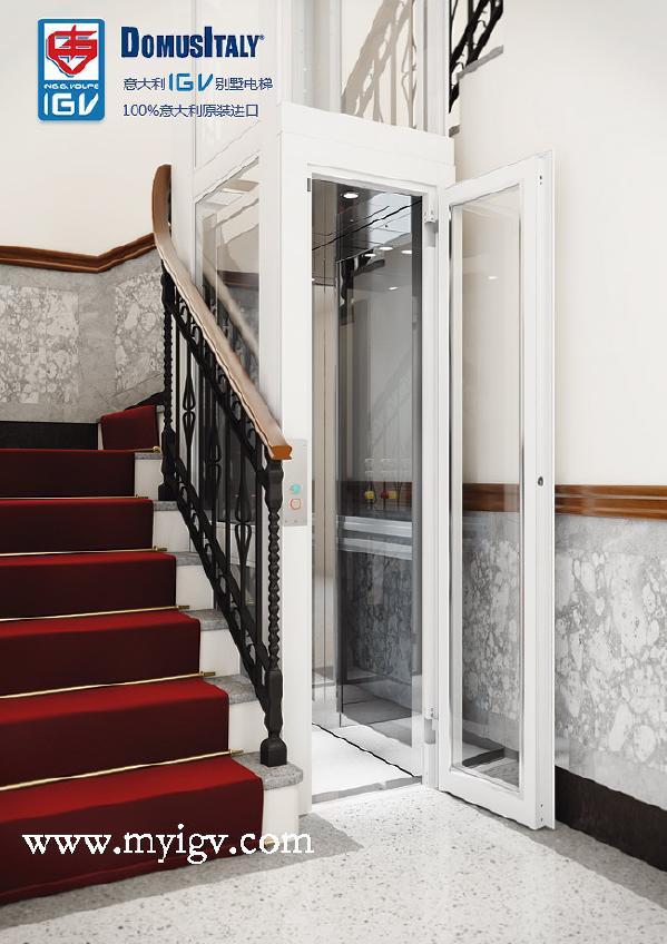 设计版家用别墅电梯