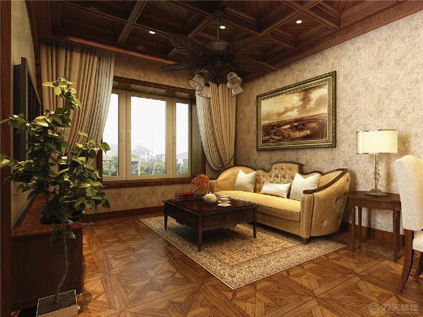 客厅地毯选用复古样式,