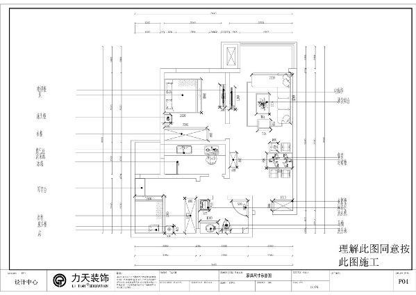本户型为轩宇嘉园 92.15㎡两室两厅一厨一卫的户型。