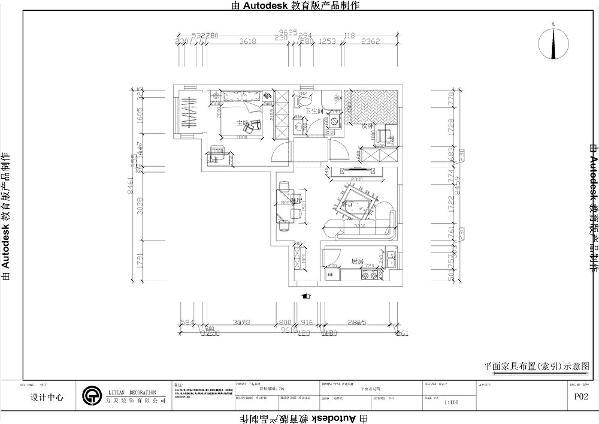 此户型是天津舒畅嘉园1-701 95㎡,2室2厅1卫1厨。
