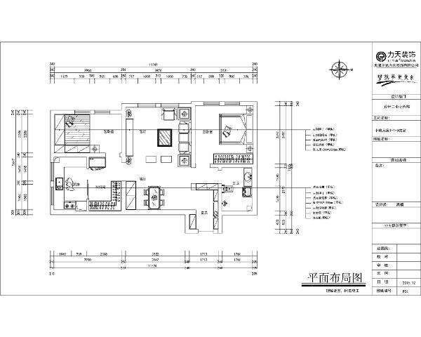本案是中粮大道两室一厅一厨两卫110平米户型。