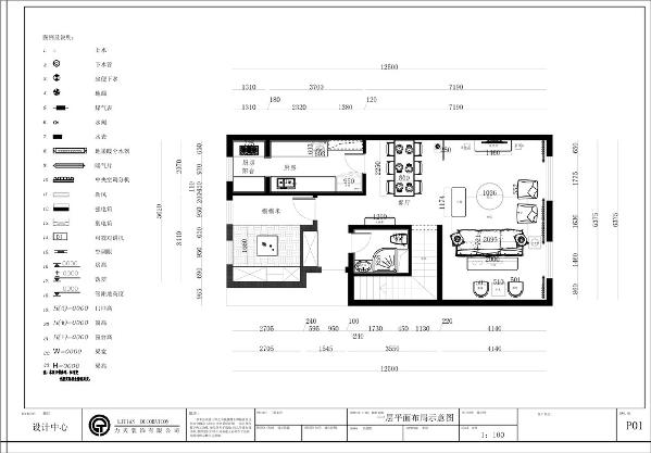 此房型结构较为合理,南北通透,采光也很好,一层,入户门右侧是卫生间,入户门左侧为一个入户柜子的空间,从结构的设计上来说是很人性化的,在往里走的左侧是一间卧室,右侧则为客餐厅的位置