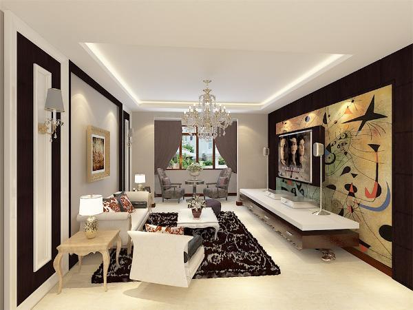 整体空间刚柔并济以黑白色为主色调,木色为辅调和活跃空间。简洁的沙发背景墙搭配一组米色的布艺沙发,深色抱枕地毯对比分明视觉冲击强烈,电视背景墙墙面彩绘增强空间的灵动性,思绪不限延伸
