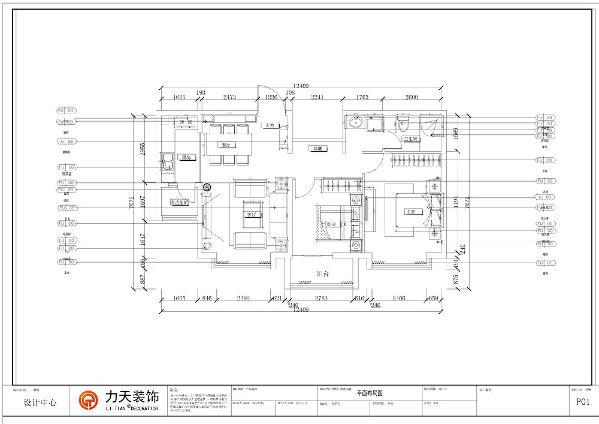 本方为案奥莱城小高层标准层D户型2室2厅1卫 94.00㎡户型。首先,从入户门入,左边是玄关柜,右边是餐厅,餐厅的左边是厨房。再往前走是客厅。客厅的右边分别是主卧和次卧