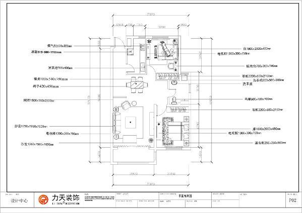 本小区是天津华侨城-沐风A-2室2厅1卫,本户型为101平方米,两室两厅一卫的标准户型,下面是本案的一个简单的介绍:户型南北通透,布局紧凑,动静分明。主卧和客厅内都设有大窗,次卧位于主卧对面,