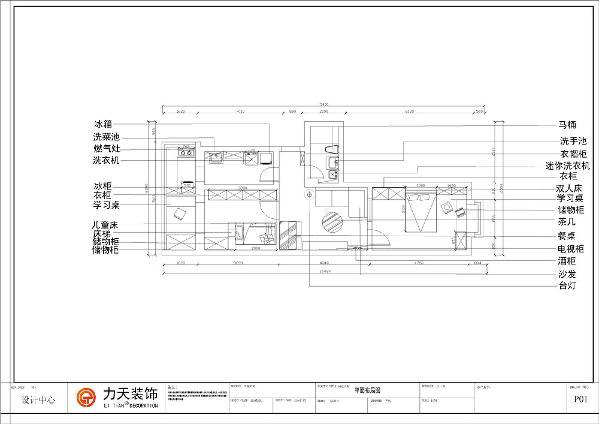 本案为林庭公寓二室一厅一厨一卫75㎡户型。从入户门进右手边为厨房,入户门左手边为卫生间,入户门进来对着客厅,主卧室与次卧室分别在客厅的左右两侧。