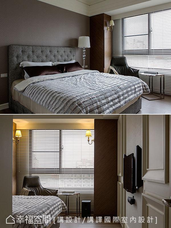 床头板铺贴日本进口格纹壁布,收纳柜门片也以木皮做装饰,电视墙则使用立体线板淡化主卫入口动线,藉此与公领域的设计手法相呼应。