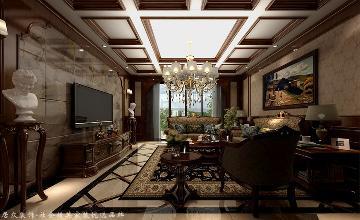 融侨观邸-美式风格-160㎡