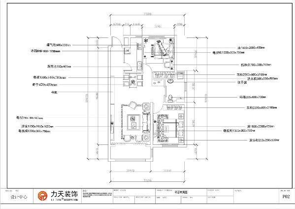 本小区是天津华侨城-沐风-2室2厅1卫,本户型为101平方米,两室两厅一卫的标准户型,户型南北通透,布局紧凑,动静分明。主卧内设有大窗,采光充足,视野开阔,次卧位于主卧对面