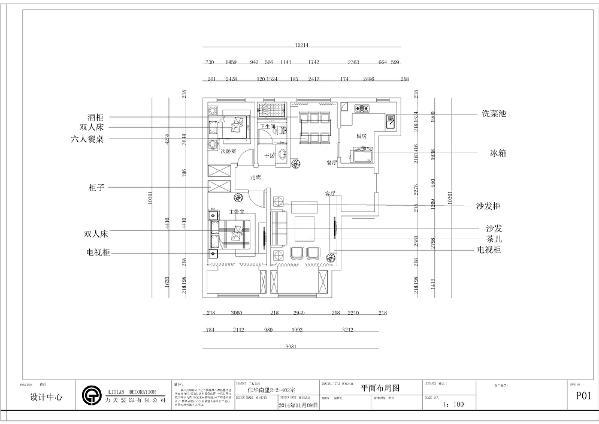 本小区为碧桂园两室一厅一厨一卫114平米,标准户型,南北通透,适合居住,从玄关进入,面积较大,右面是厨房,面积较大,给用餐带来方便,厨房和餐厅相邻,缩短了用餐时间,再是卫生间,再是次卧,采光很好