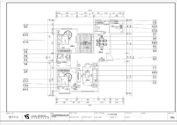 户型方正,房间布局紧凑,基本没有浪费的地方。从入户门逆时针介绍,首先是入户玄关,利用户型特点在左边放置一个鞋柜,方便进出门换鞋,还具有装饰的效果,右边是餐厅,根据家居人口和空间大小,放置一个六人餐桌椅