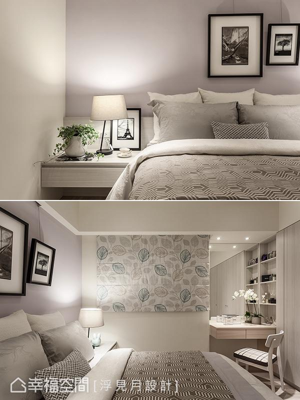 选用粉紫色装点床头背墙,角落一隅善用内凹空间,规划梳妆台和化妆品展示柜,让格局更为方正。