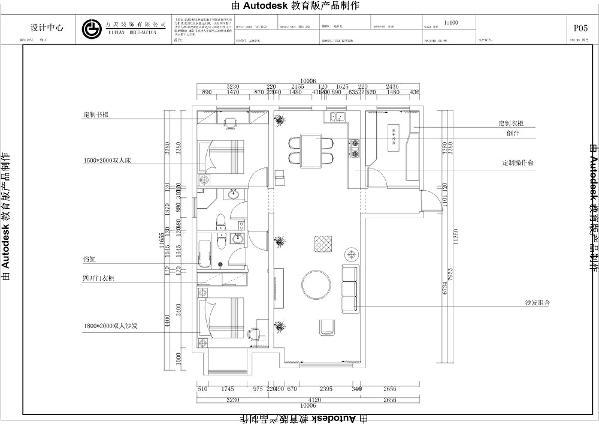从空间分布上看顺时针方向依次是:次卧、厨房、餐厅、主卧、主卫、次卫、次卧、客厅。空间布局较合理,客餐厅相连,通透性强,并配有大窗,采光充足,视野开阔。