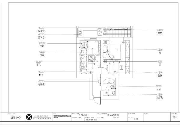 本户型是中山门99平米,本户型坐北朝南,舒展尺度宽松,全明设计,面积适中,阳光充足,即充分采光,又有利于室内空气流通,在本户型上,客厅、卧室都有窗户,能够保证足够的阳光的照入,能够吸收新鲜的空气。