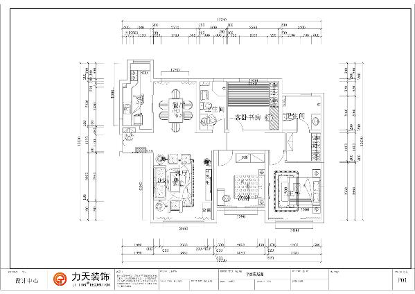 本案为洞庭路一号3室2厅2卫1厨135㎡,标准户型,该户型规矩方正,南北通透,光线充足,空间合理,可以为住户创造舒适的住房体验。从入户门进入,右面为厨房,面积较小