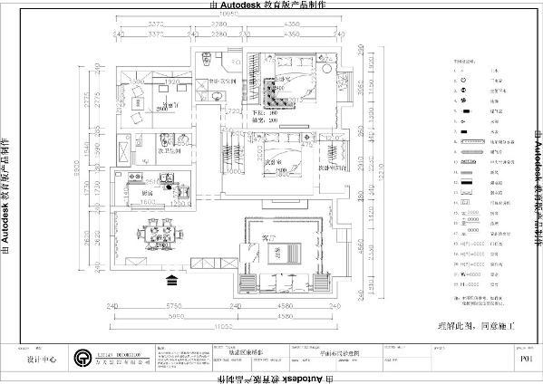 本案为塘沽区康桥郡三室两厅两卫一厨120㎡,从入户门进入,首先您看到的空间是餐厅,手边是入户鞋柜,在鞋柜往前的一点空间新建了100的墙体,做了镂空屏风,分开了玄关与客厅的空间。