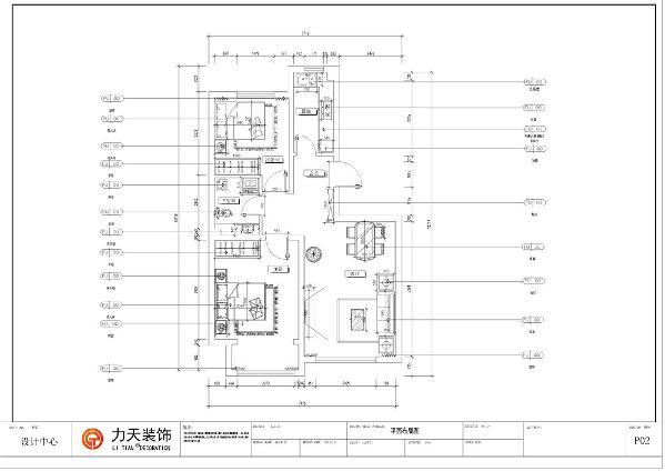 此户型为华城领秀两室两厅一厨一卫93平方米户型。